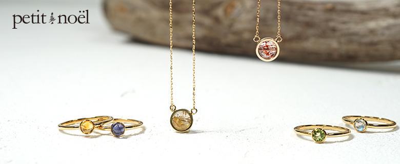 http://www.forestblue.jp/shopbrand/petitnoel